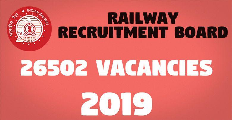 RRB ALP / Technician Stage II Revised Result 2019