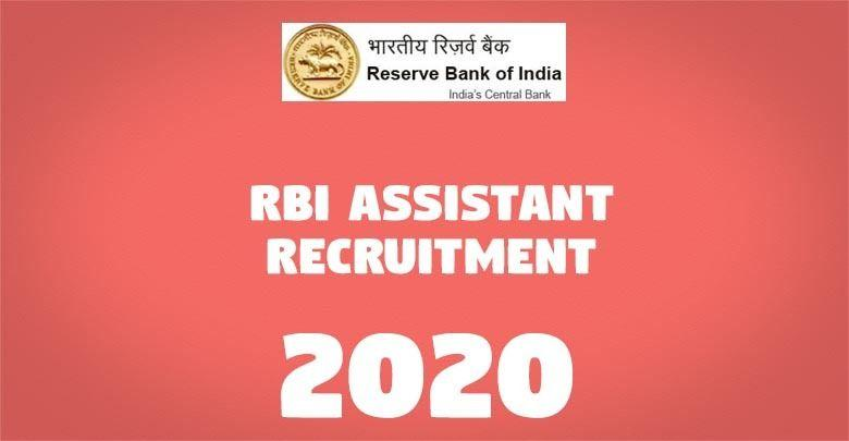RBI-istant-Recruitment-2020 Online Application Form Of Bsf on postal jobs, how convince job candidates do, clip art, for employment,