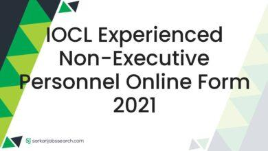 IOCL Experienced Non-Executive Personnel Online Form 2021
