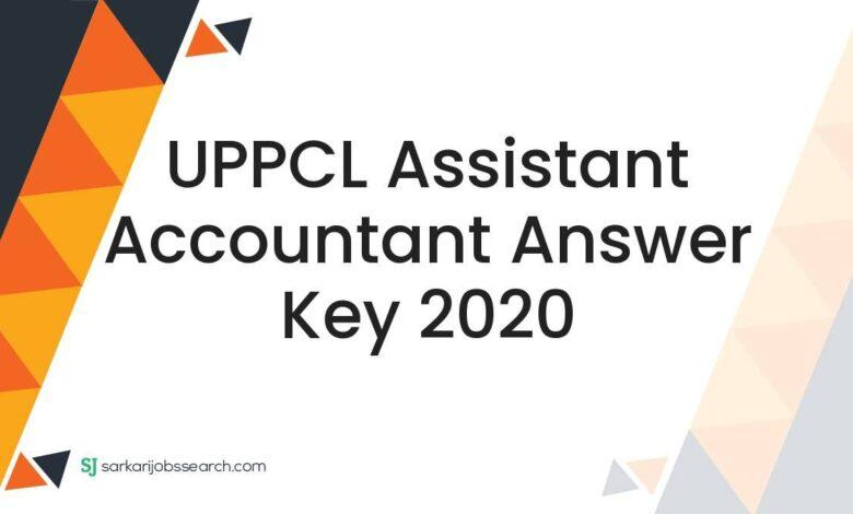 UPPCL Assistant Accountant Answer Key 2020