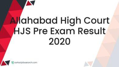 Allahabad High Court HJS Pre Exam Result 2020