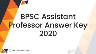 BPSC Assistant Professor Answer Key 2020