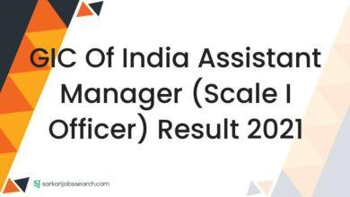 GIC Of India Assistant Manager (Scale I Officer) Result 2021