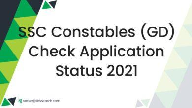 SSC Constables (GD) Check Application Status 2021